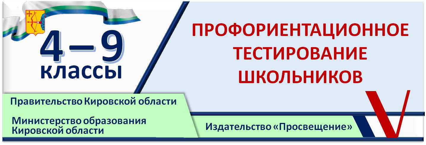 описание к изображению